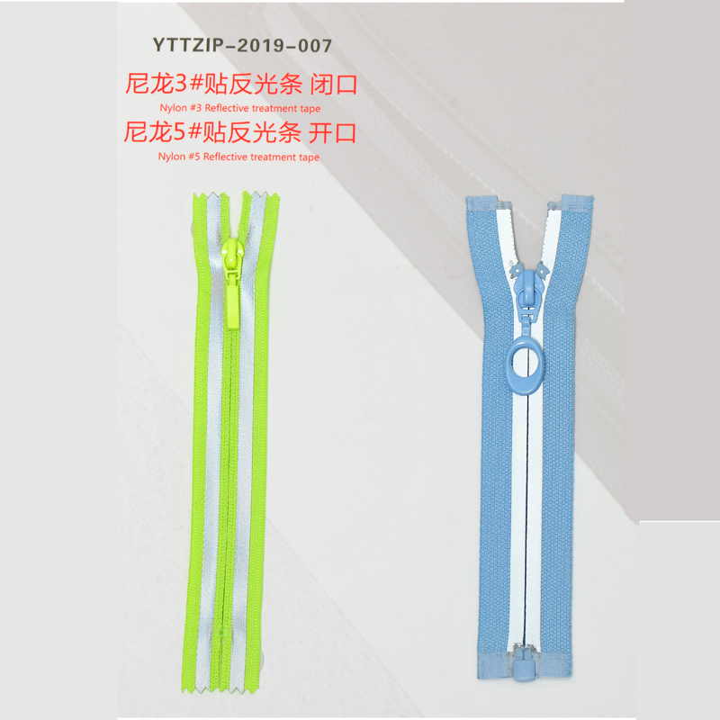 Nylon #3 Zipper with Reflective Stripe