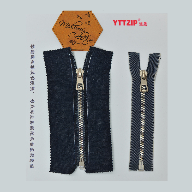 YTT Metal#5 Shinny Silver with Jeans Tape