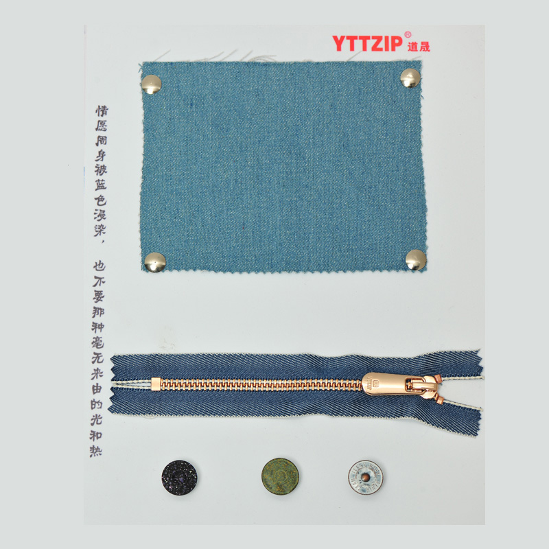 YTT Metal#5 Rose Gold with Jeans Tape